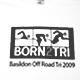 born-img
